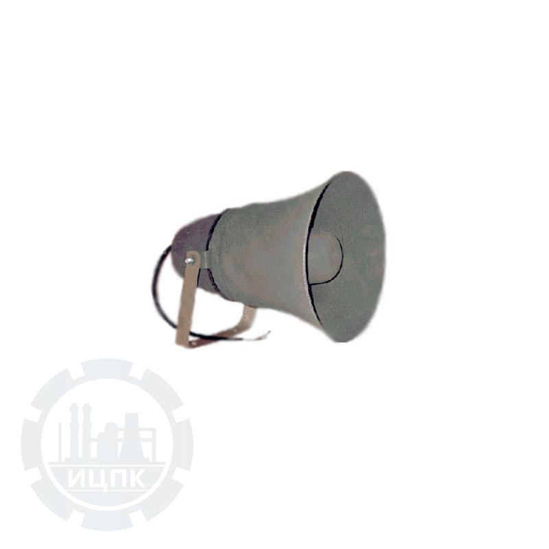 Взрывобезопасный громкоговоритель 25ГР-34В фото №1