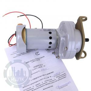 Двигатель А-547У.1.85.00 и этикетка