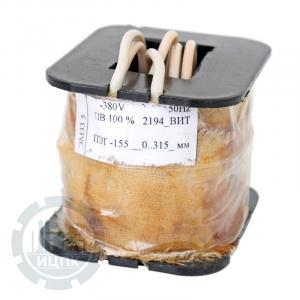 Катушка к электромагниту ЭМ-33-5 - фото