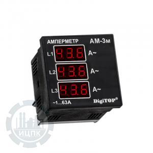 Амперметр Ам-3м - фото