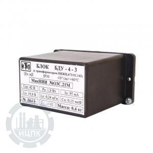 Блок дистанционного управления БДУ 4-3 - внешний вид