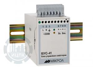 Блок управления внешним оптосимистором БУС-41  фото 1