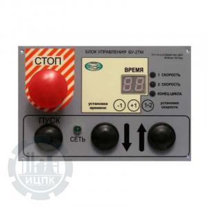 Блок управления БУ-2ТМ-2Б - внешний вид устройства