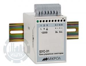 Блок управления внешним симистором БУС-31  фото 1