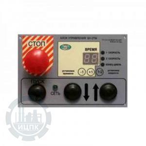 Блок управления БУ-1ТМР - внешний вид устройства
