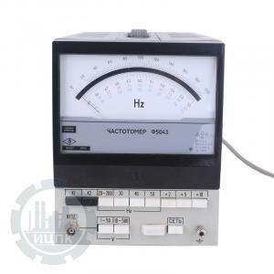 Частотомер Ф5043 фото 1
