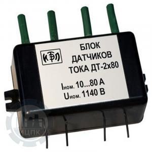 Датчики тока ДТ 10-80 фото 1