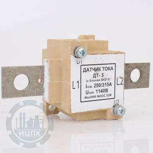 ДТ-3 датчик тока - фото №1