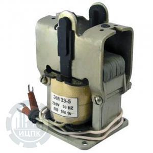 Электромагнит ЭМ 33-5 - внешний вид устройства