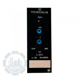 ЭП 4701, ЭП 4703 преобразователи измерительные одноканальные - общий вид