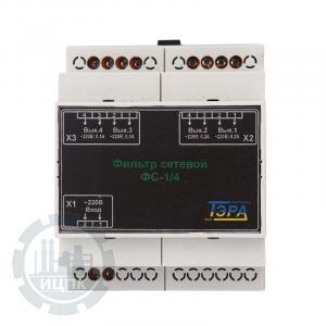 Фильтр сетевой ФС-1-4 - лицевая часть