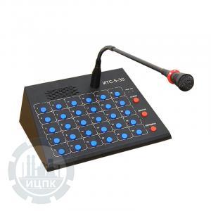 Пульт громкоговорящей избирательной связи ИТС-5-30д - фото