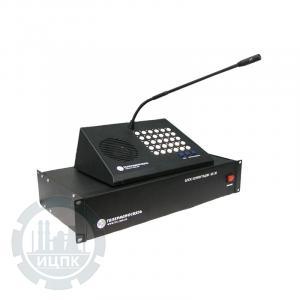 Комплект связи КДС-30 - внешний вид