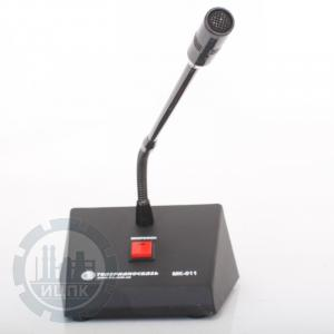 Консоль микрофонная МК-011 - общий вид