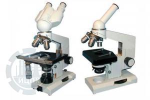 Фото микроскопа Микбед 1