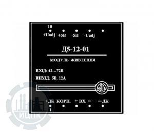 Фото модуля питания Д5-12-01