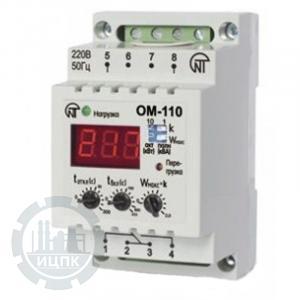 Реле ОМ-110-01 - внешний вид устройства