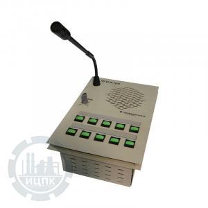 Пульт громкоговорящей связи ПГС-5-10А - фото