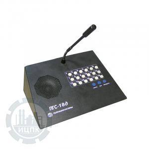 Пульт настольный ПГС-5-18д - внешний вид