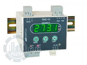 Преобразователь переменного тока показывающий ПНС-13  фото 1