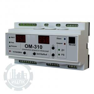 Реле ОМ-310 - внешний вид устройства