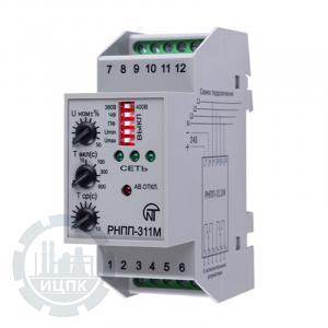 Реле напряжения РНПП-311М - внешний вид устройства
