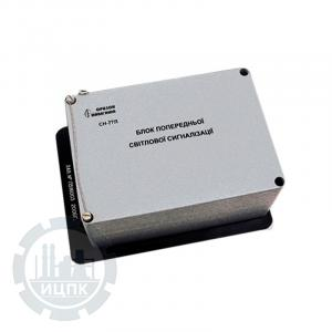 Блок предварительной световой сигнализации СН-77Л - внешний вид