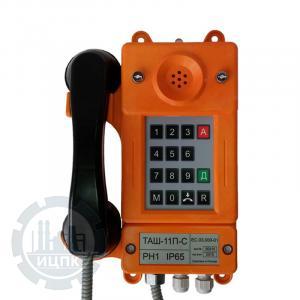 Фото телефонного аппарата ТАШ-11П- С