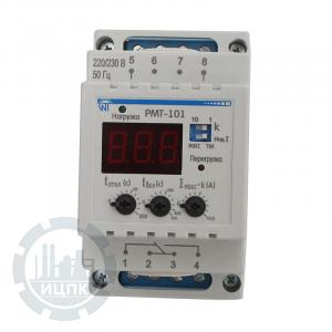 Внешний вид реле тока РМТ-101