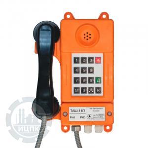 Внешний вид телефонного аппарата ТАШ-11П