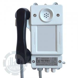 Внешний вид телефонного аппарата ТАШ-12ЕхB-С