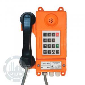 Внешний вид телефонного аппарата ТАШ-1П1