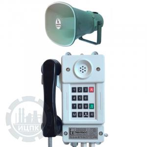 Внешний вид телефонного аппарата ТАШ-21ЕхС-С