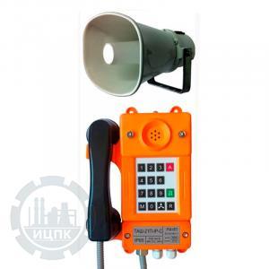 Внешний вид телефонного аппарата ТАШ-21П-IP-С