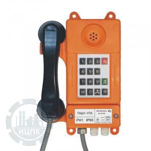 Внешний вид телефонного аппарата ТАШ1-1П3