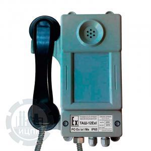 Внешний вид взрывозащищенного телефонного аппарата ТАШ-12ЕхI
