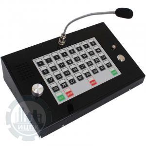Внешний вид пульта оператора EC.16.000-1