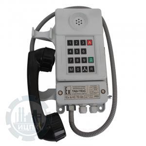 Внешний вид телефонного аппарата ТАШ-11ExC