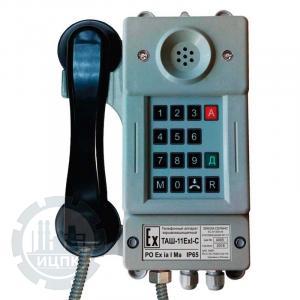 Внешний вид телефонного аппарата ТАШ-11ЕхС-С