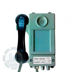 Внешний вид телефонного аппарата ТАШ-12ЕхB