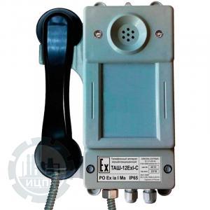 Внешний вид телефонного аппарата ТАШ-12ЕхI-С (МБ)