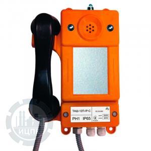 Внешний вид  телефонного аппарата ТАШ-12П-IP-С