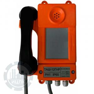 Внешний вид телефонного аппарата ТАШ-12П-IP