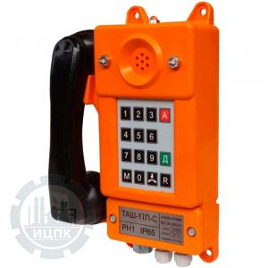 Внешний вид телефонного аппарата ТАШ-17П-С