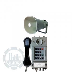 Внешний вид телефонного аппарата ТАШ-21ЕхВ-С