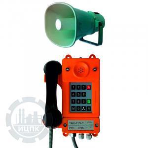 Внешний вид телефонного аппарата ТАШ-21П-С