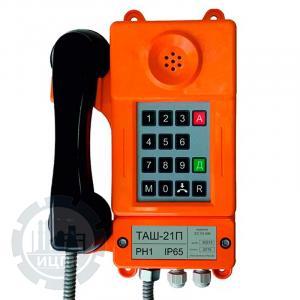 Внешний вид телефонного аппарата ТАШ-21П