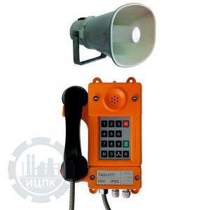 Внешний вид телефонного аппарата ТАШ-21ПА
