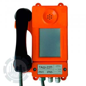 Внешний вид телефонного аппарата ТАШ-22ПА