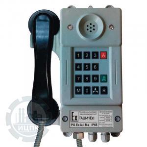 Внешний вид взрывозащищенного телефонного аппарата ТАШ-11ЕхI